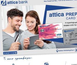 Attica Prepaid Cards