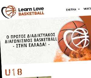 Learn Love Basketball