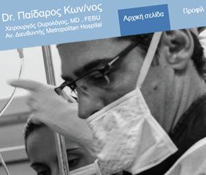 Dr. Paidaros